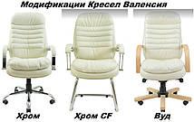 Кресло Валенсия Хром Титан Бордо (Richman ТМ), фото 2