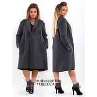Пальто натуральная шерсть Большие размеры