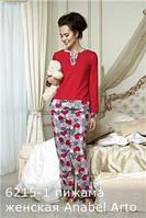 Пижама Anabel Arto 6215-1