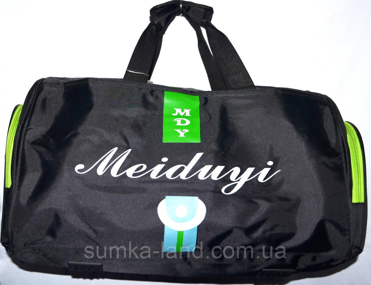 Спортивная дорожная сумка 44*26 (черный)