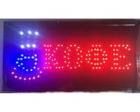 Світлодіодна LED вивіска Кофе Cofe