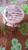 Печень трески Премиум