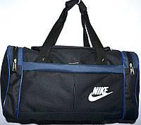 Спортивная дорожная сумка МАЛ\ 46*23 (4 цвета), фото 1