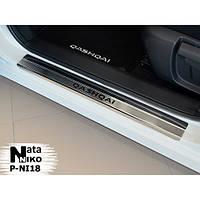 NataNiko Накладки на пороги для NISSAN Qashqai/Dualis I '07-13 (Комплект 4 шт.)