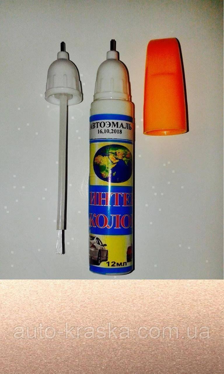 """2 в 1""  277 AНТИЛОПА . Реставрационный карандаш-маркер."