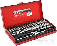 Набор ручного инструмента Matrix  MASTER   38 пр. 135229