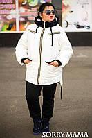 Зимняя куртка для пышных женщин, с 52 по 82 размер, фото 1