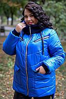 Куртка зимняя для крупных женщин, с 52 по 82 размер , фото 1