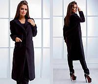 Пальто женское - Кэтрин
