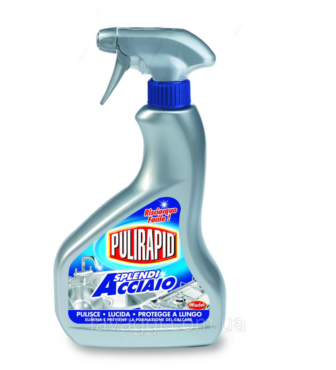 Средство для чистки поверхностей из нержавеющей стали Pulirapid Splendi Acciaio 500ml