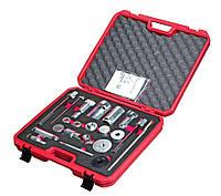 Набор инструментов для дискового тормоза (KNORR-BREMSE) JTC 5240