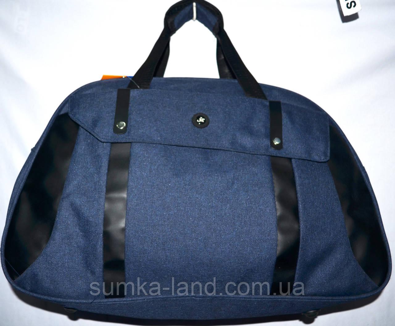 Женская дорожная сумка из текстиля 52*34 (синий)