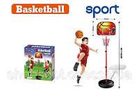 Развивающая игра Баскетбол стойка баскетбольная с мячом 90-116см