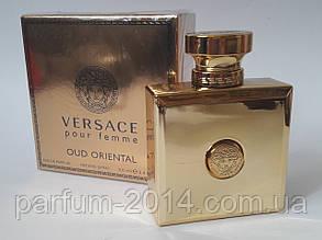 Жіноча парфумована вода Versace Pour Femme Oud Oriental (репліка)