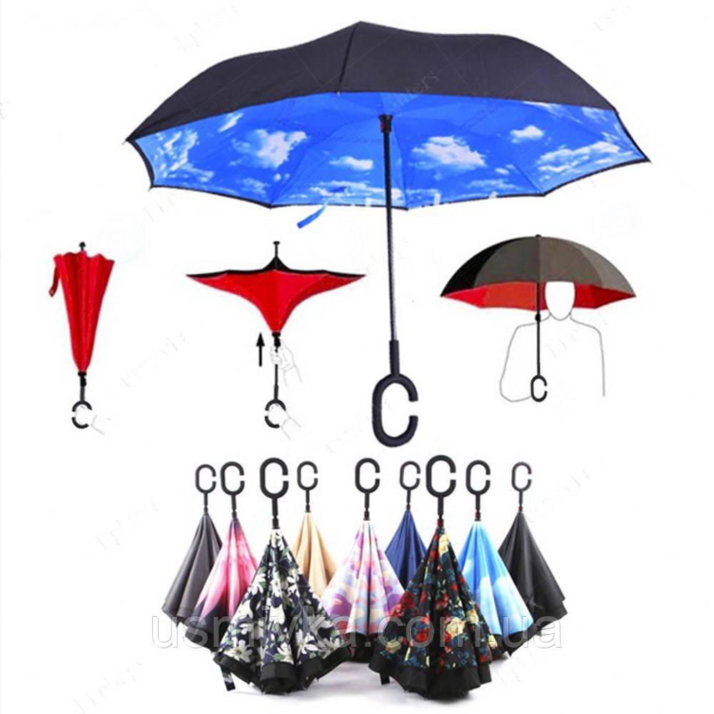 Стильный зонт наоборот ЗЖ1018