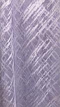 Тюль жаккард высота 2.8м IDAHO, фото 3