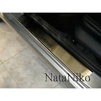 NataNiko Накладки на пороги для SKODA Fabia I '99-07 (Комплект 4 шт.)