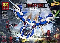 """Конструктор Lele Ninja Movie 31055 """"Самолет робот""""233 дет."""