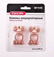 Клеммы аккумуляторные CARLIFE BT105 цинк медное покрытие 2 шт.