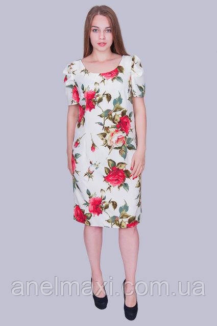 Молодежное платье для полных девушек