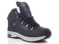 Зимние ботинки на девочек оптом P212-2 (8пар 36-41)