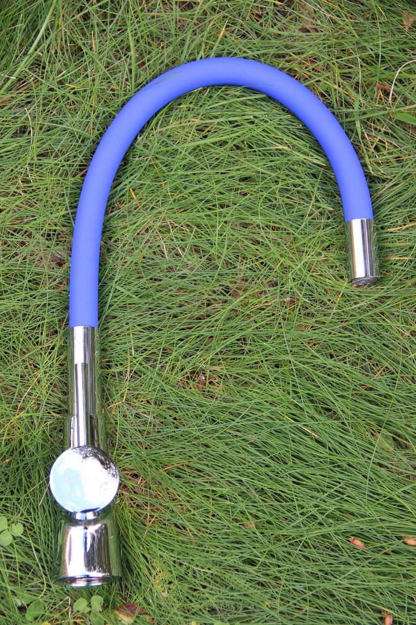 Смеситель для кухни Germece 37 OP Blue гибкий излив