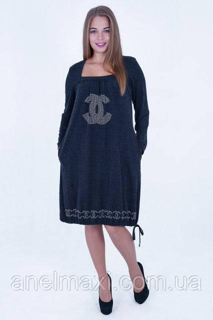 Женское платье большого размера с длинным рукавом