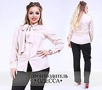 Шелковая женская блузка воротник-бант батал