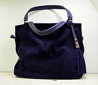 Большая синяя замшевая сумка через плечо.