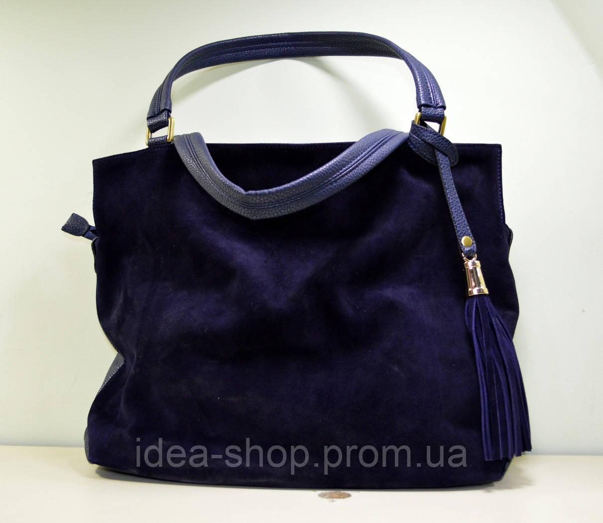 b41e26b1010a Большая синяя замшевая сумка через плечо. - интернет-магазин