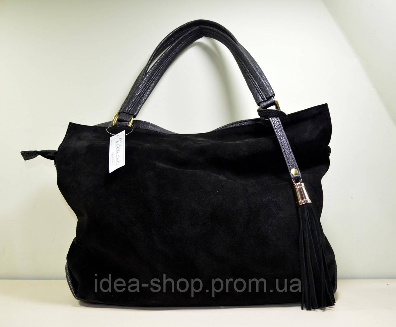 1f6ea2d1ca53 Большая черная замшевая сумка через плечо. - интернет-магазин