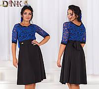 Платье Лиф Гипюр в больших размерах в расцветках (DG-с1277)