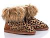 Угги женские обувь опт 7км Одесса