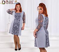 Платье Узор в больших размерах (DG-д1312)