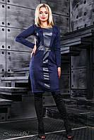 Женское темно-синее платье 2410 Seventeen 44-50 размеры