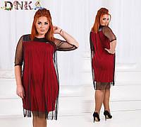 Платье Сеточка до больших размеров в расцветках (DG-р1543)