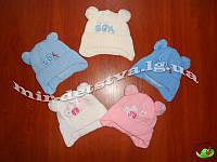Шапки детские для новорожденных на флисе оптом р.36-38 см (5 шт в упаковке)