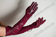 Длинные женские бордовые перчатки