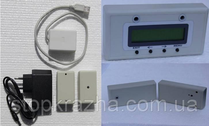 Индивидуальный счетчик посетителей (WiFi/GPRS/USB)