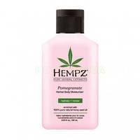 """Молочко растительное увлажняющее для тела """"Гранат"""" Hempz (Хемпз) 66 мл"""