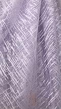 Тюль жаккард высота 1.2м IDAHO, фото 3
