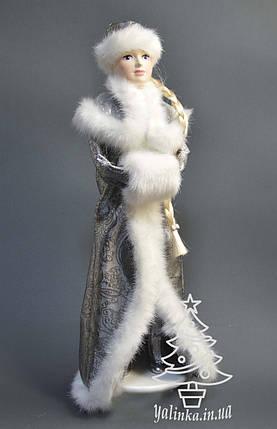 Снегурочка с муфтой 0552, фото 2