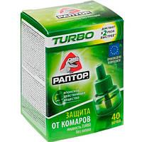 Жидкость от комаров Раптор Turbo 40 ночей N10503610
