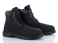 Ботинки для мальчика обувь опт 7км Одесса