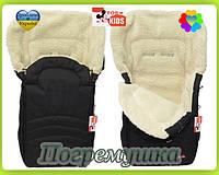 Зимний чехол для санок и колясок For kids- Черный