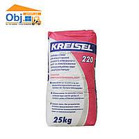 Клей армировка для пенополистирола KREISEL 220
