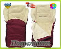 Зимний чехол для санок и колясок For kids- Бордовый