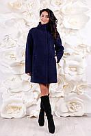 Шуба пальто женская зимняя синяя из искусственного меха