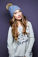 Тепла в'язана світло-синя шапка з хутром Sansy