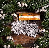 Новогоднее украшение Снежинка 5шт  0351